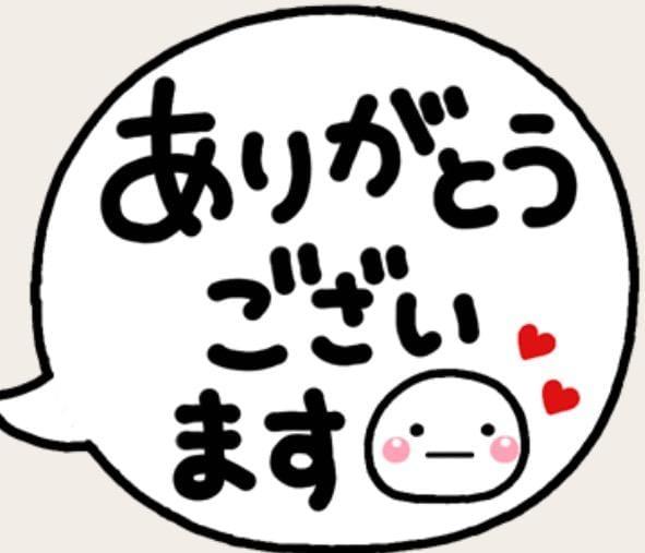 「見たよ。ありがとうございます」12/14(金) 01:15 | 三国れん  熟専tiamo在籍の写メ・風俗動画