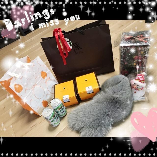 「沢山ありがとうございます」12/14(金) 03:02 | ひなたの写メ・風俗動画