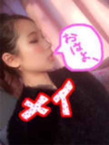 メイ「品川ぐーす☆」12/14(金) 03:24 | メイの写メ・風俗動画