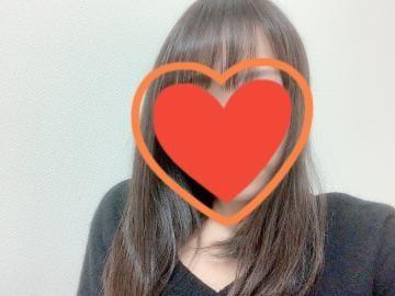 あやみ「お礼?」12/14(金) 03:29 | あやみの写メ・風俗動画