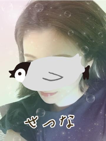 「Thank you???」12/14(金) 04:11 | 新人せつなの写メ・風俗動画