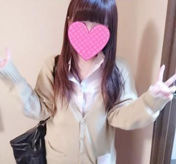 「ありがとう!?」12/14日(金) 04:20 | くうの写メ・風俗動画