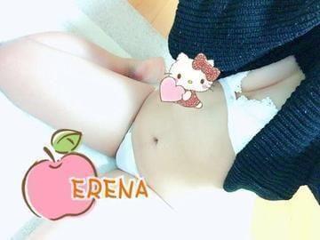 「お礼です」12/14(金) 04:30 | 英玲奈~エレナの写メ・風俗動画