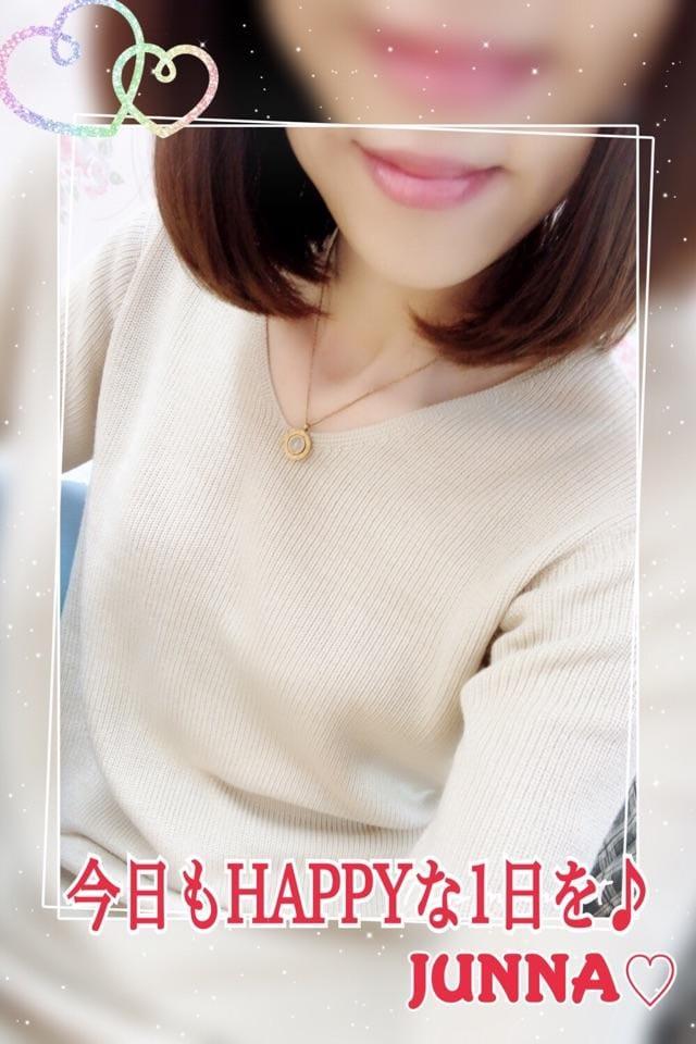 「おはうです♪」12/14(金) 07:44   純菜の写メ・風俗動画