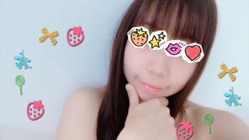 おとは「にゃんにゃん?」12/14(金) 08:00 | おとはの写メ・風俗動画