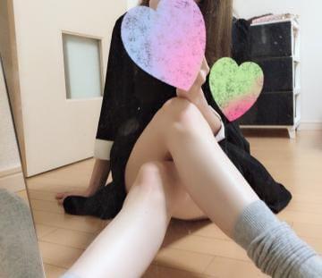 「♡お礼♡」12/14(金) 08:09 | ももの写メ・風俗動画
