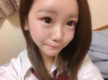 「ありがとう❤」12/14(金) 08:09 | ゆうみの写メ・風俗動画