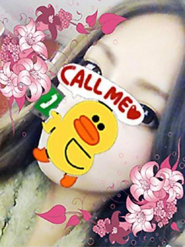 マリ「アパのお兄さんへ(^_-)」12/14(金) 08:31 | マリの写メ・風俗動画