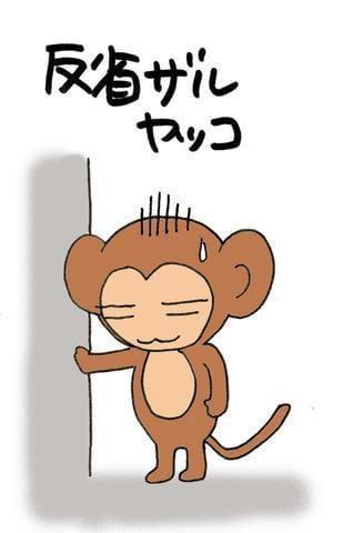 あこ☆1/11(木)初出勤♪「お休みします…」12/14(金) 09:05 | あこ☆1/11(木)初出勤♪の写メ・風俗動画