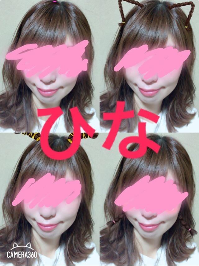 「上野回春」12/14日(金) 11:46 | ひなの写メ・風俗動画