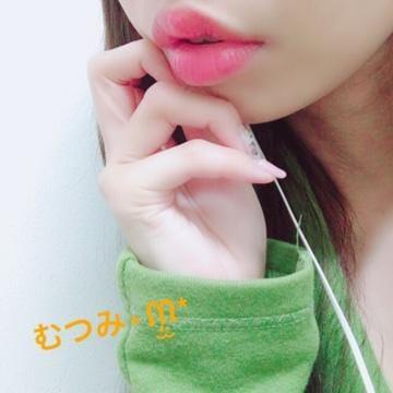 「本日ハピネス⋆ᙏ̤̫͚*」12/14(金) 11:48 | むつみの写メ・風俗動画