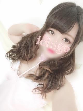 「?いちご:16時起動?」12/14(金) 12:15   イチゴの写メ・風俗動画