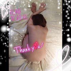 「問い合わせ(仙台店)」12/14(金) 12:29 | 茉莉花‐まりか‐の写メ・風俗動画