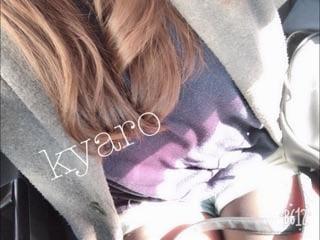 「207.初雪」12/14(金) 12:41 | キャロの写メ・風俗動画