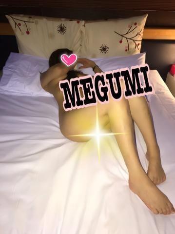 「こんにちわ」12/14(金) 12:45 | メグミの写メ・風俗動画