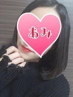 あみ「はなきん!」12/14(金) 14:20   あみの写メ・風俗動画