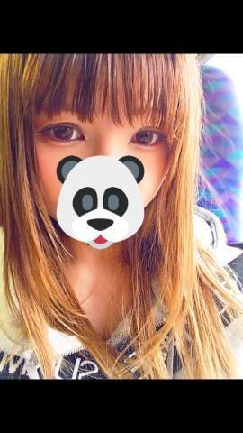 「向かってるよ〜?」12/14(金) 14:29 | 【NH】ふれあの写メ・風俗動画