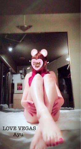 あゆ「久しぶりのリアル写メ♡」12/14(金) 14:53   あゆの写メ・風俗動画
