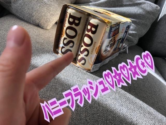 おとは「嫌よいやよ見つめちゃ嫌」12/14(金) 14:54 | おとはの写メ・風俗動画