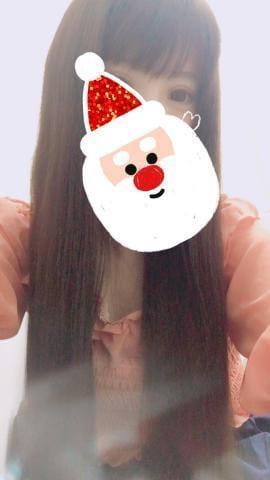「お店来たよ!」12/14(金) 15:22 | 須藤 あみなの写メ・風俗動画