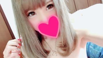 「おはよーーー」12/14(金) 15:32 | もかの写メ・風俗動画