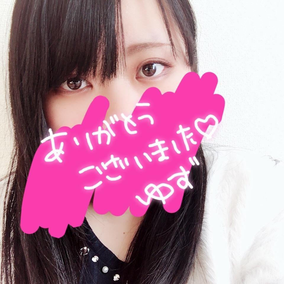 「キャロードのお兄さん♡♡」12/14(金) 16:35 | ゆずの写メ・風俗動画