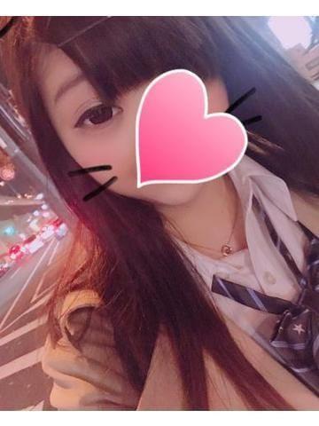 「お礼♡」12/14(金) 16:45 | 白井ゆみの写メ・風俗動画