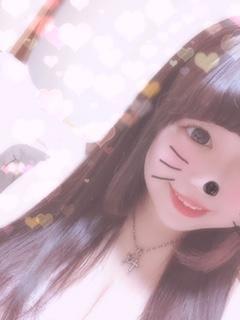 るる「おはよう⸜( •⌄• )⸝」12/14(金) 16:45 | るるの写メ・風俗動画