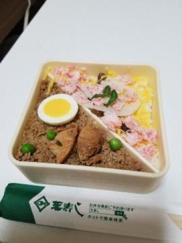 「朝ご飯けん昼ご飯」12/14(金) 16:48   高島はるの写メ・風俗動画