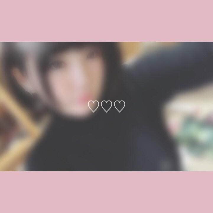 「遅くなったー!」12/14(金) 16:59   Kaera(かえら)の写メ・風俗動画