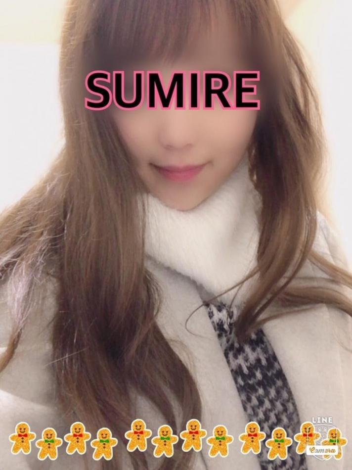 スミレ「リピーターのお兄さんありがとう❤︎」12/14(金) 16:59 | スミレの写メ・風俗動画