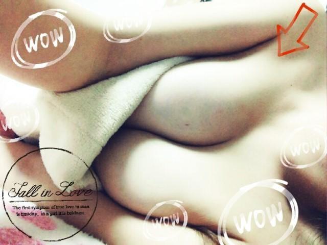 藤原えりな「リスペクトが凄いw」12/14(金) 17:18 | 藤原えりなの写メ・風俗動画