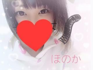 「出勤♡」12/14日(金) 17:20 | ほのかの写メ・風俗動画
