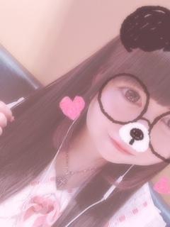 るる「今から...( *¯ ⁻̫ ¯*)」12/14(金) 18:15 | るるの写メ・風俗動画