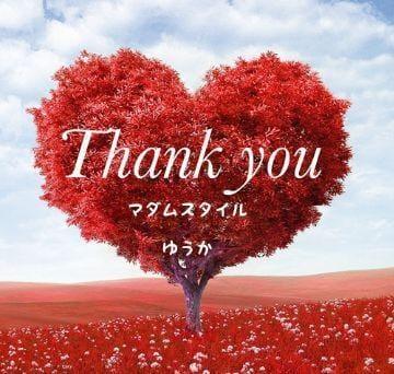「お礼です♪」12/14日(金) 18:37 | ゆうか★新人★の写メ・風俗動画