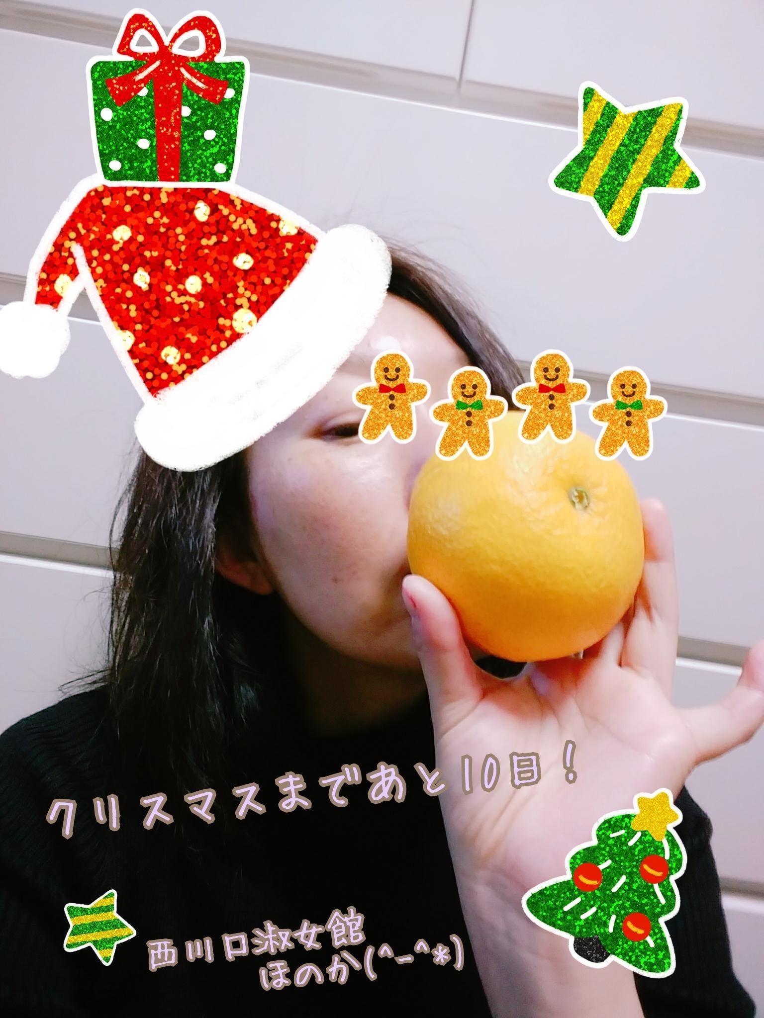 「晴れて穏やかな」12/14(金) 18:55   ほのかの写メ・風俗動画