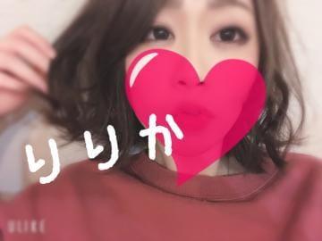 「おさけ」12/14(金) 20:01 | りりかの写メ・風俗動画