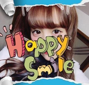 「お礼です」12/14(金) 20:40   みかんの写メ・風俗動画