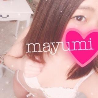 Mayumi(まゆみ)「まだまだ♡」12/14(金) 22:21 | Mayumi(まゆみ)の写メ・風俗動画