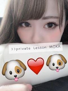 「雪」12/14(金) 23:12 | モカの写メ・風俗動画