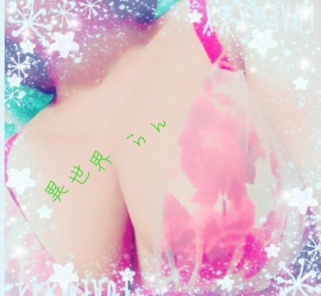 「気持ちよかった〜」12/15(土) 01:00 | らんの写メ・風俗動画