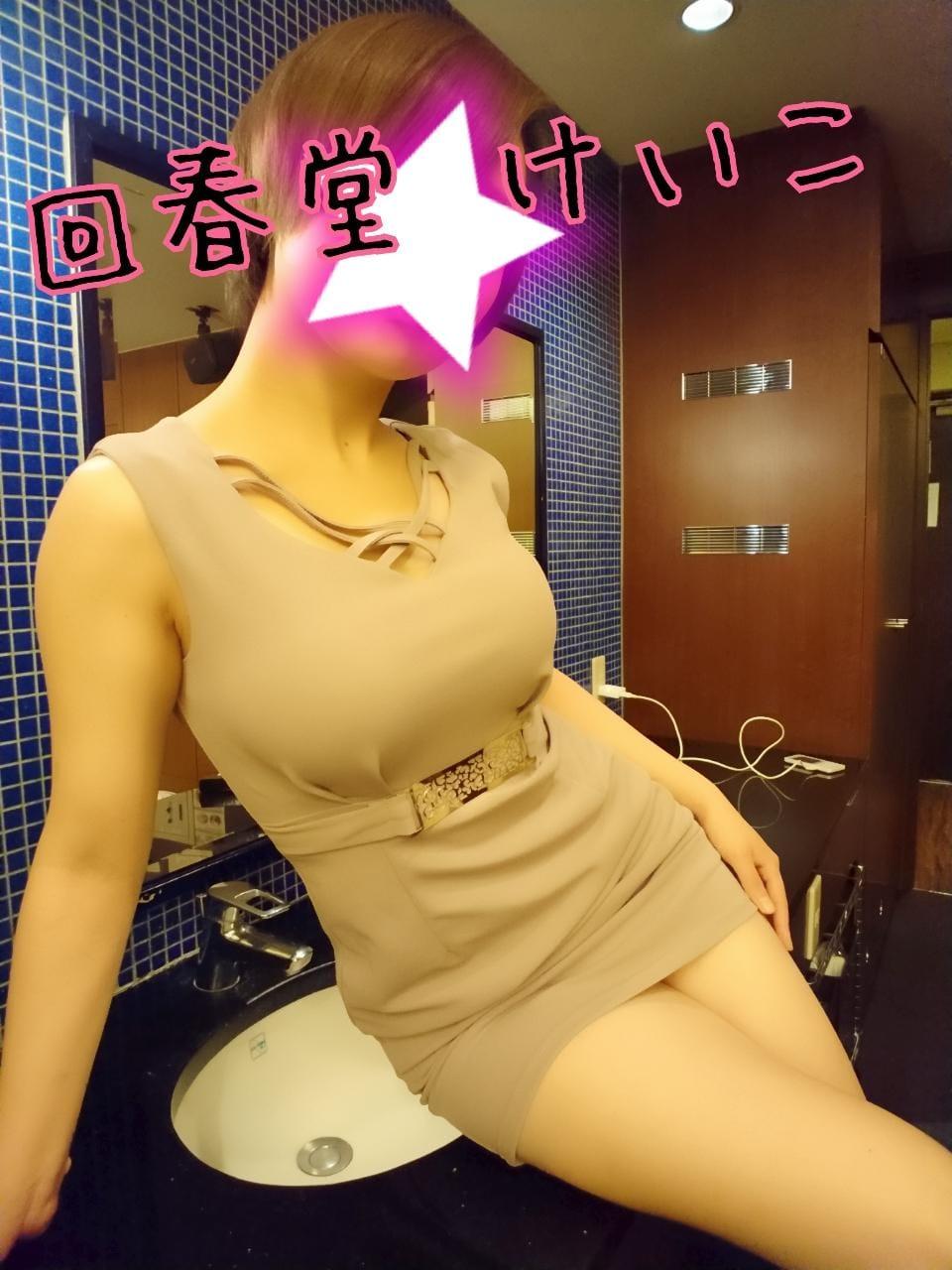「ありがとう♪」12/15日(土) 01:05 | 景子-けいこ-の写メ・風俗動画