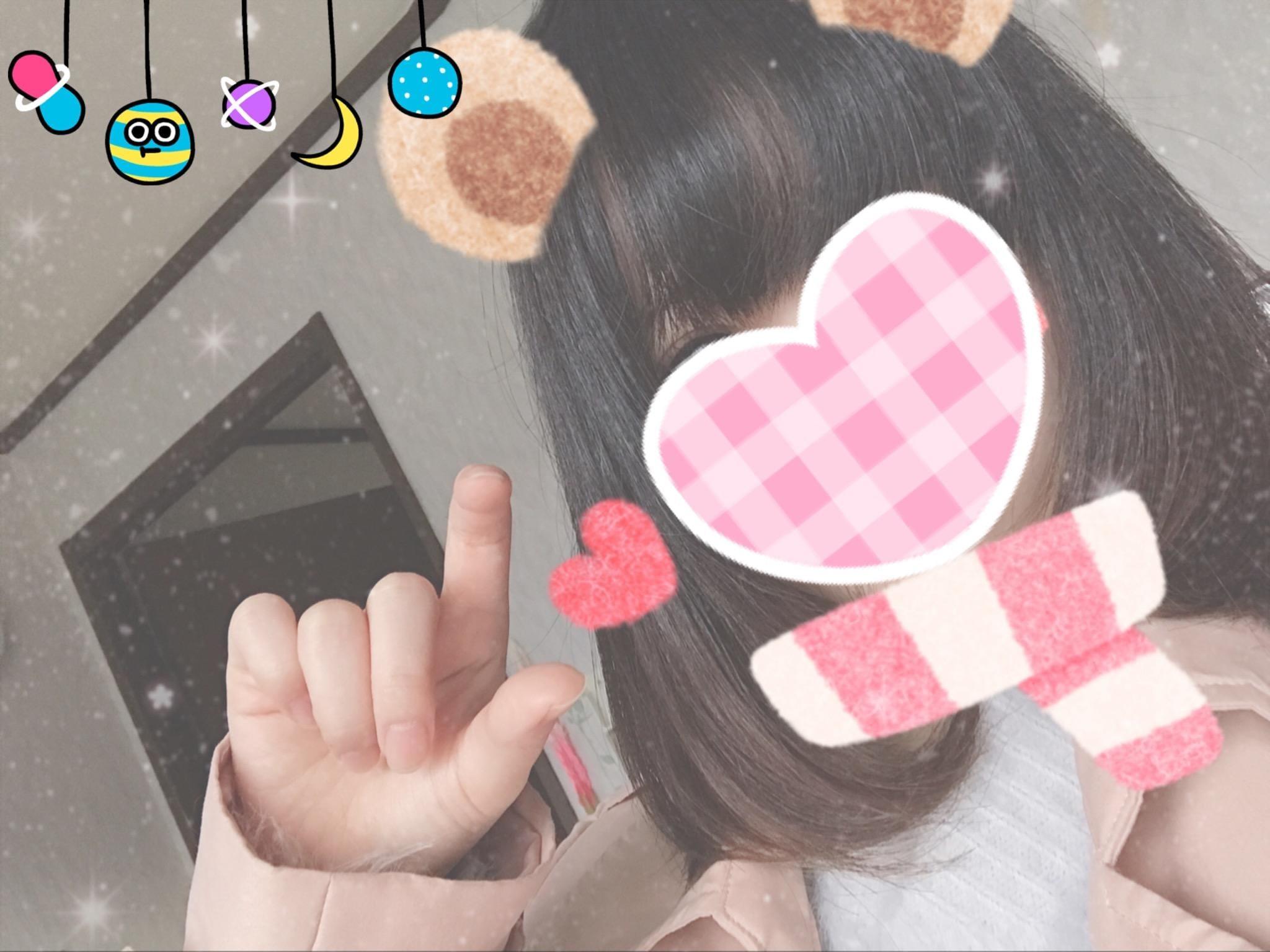 「こばんは!」12/15(土) 01:10 | ももかの写メ・風俗動画