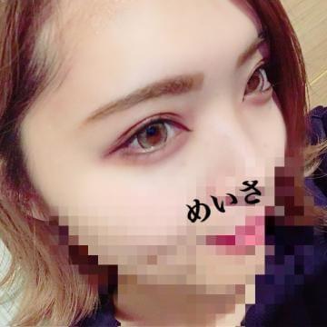 「ありがちょん〜」12/15(土) 01:27 | めいさの写メ・風俗動画