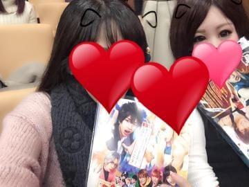 さき「ニセコイ試写会?」12/15(土) 01:33 | さきの写メ・風俗動画