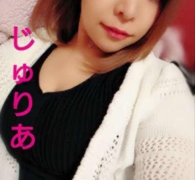 「お礼」12/15日(土) 02:31 | じゅりあの写メ・風俗動画