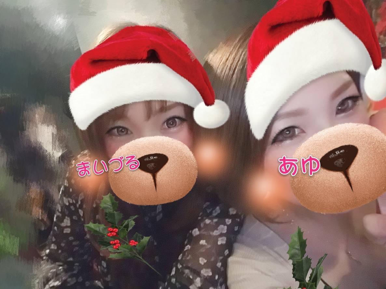 「#あゆちゃん#お疲れ様会#忘年会」12/15(土) 04:22 | 舞鶴の写メ・風俗動画