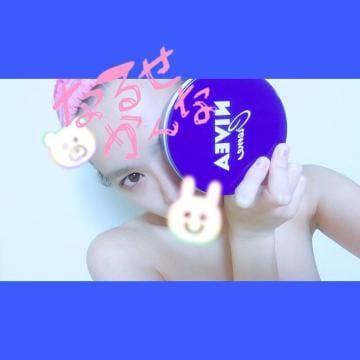 「ニベア様様」12/15(土) 04:50 | 成瀬かんなの写メ・風俗動画