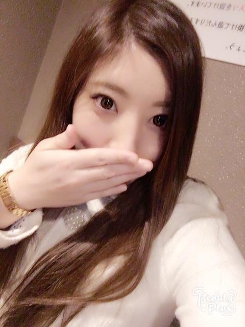 みゆ「お礼」12/15(土) 05:46   みゆの写メ・風俗動画
