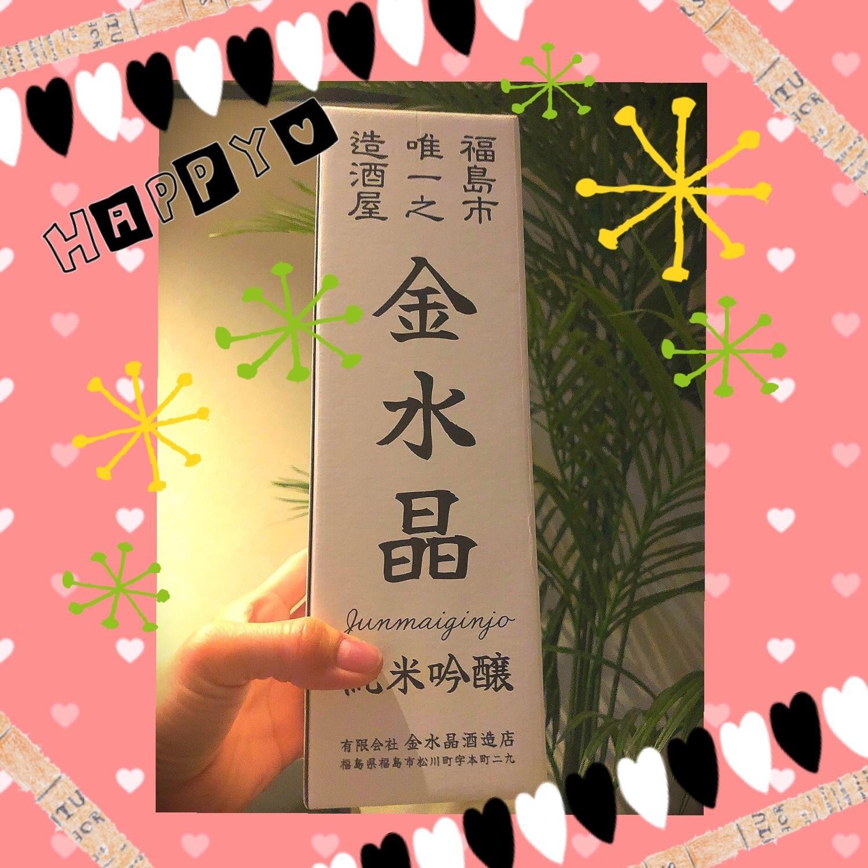 「✾金曜日のお礼の言葉✾」12/15(土) 06:22 | かなえの写メ・風俗動画